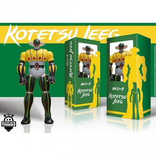 ALTRO ALTRI Robot Vinile Jeeg 60 cm - Altro - Toys Center Maschio 12+ Anni, 3-5 Anni, 5-8 Anni, 8-12 Anni
