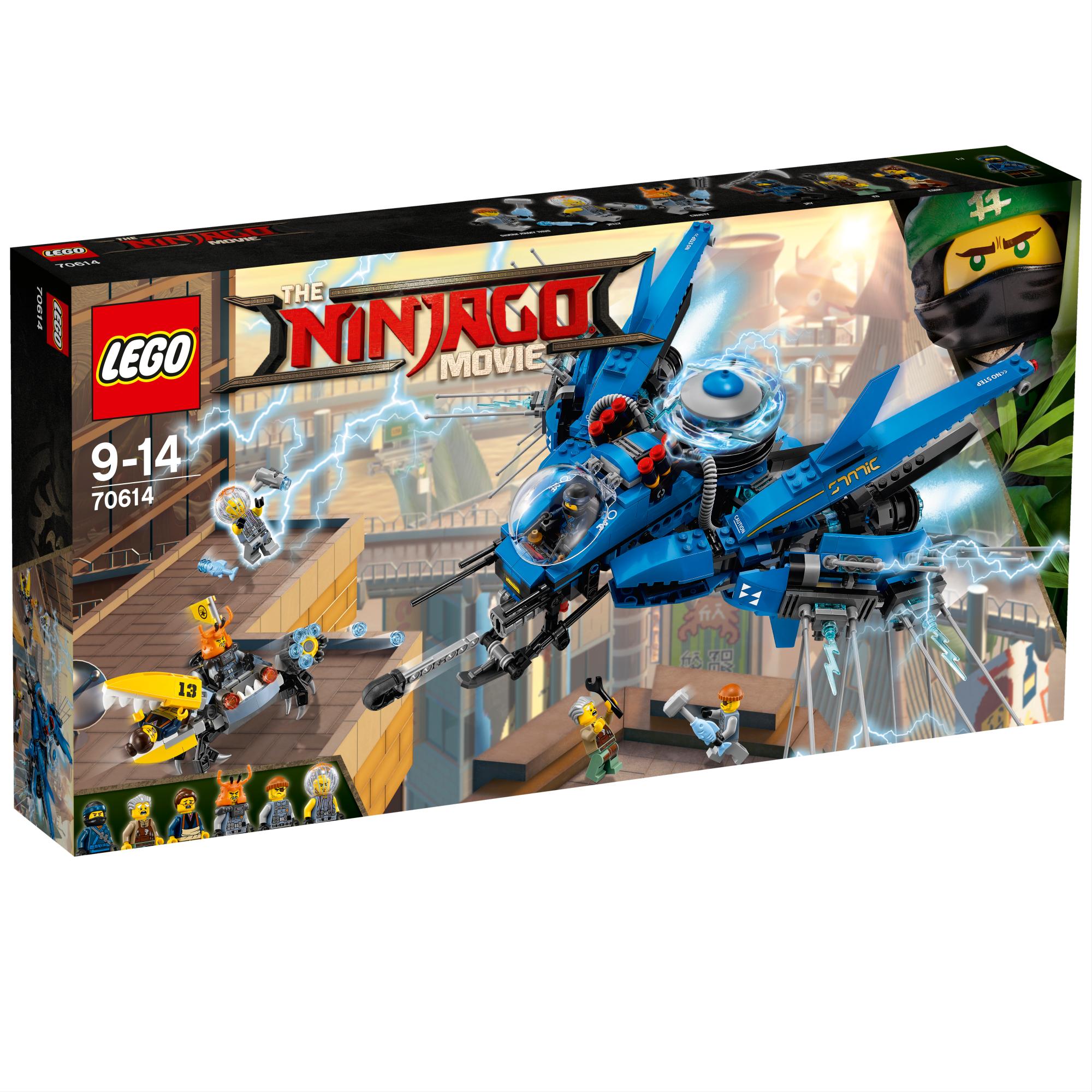 toys center lego ninjago