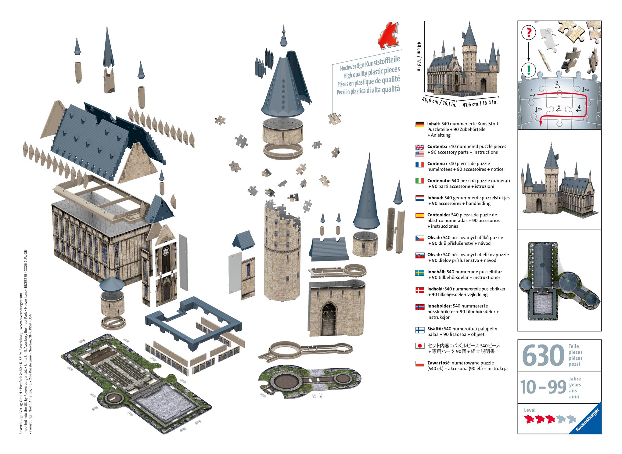 3d buildmaxi cast hogwarts hp -