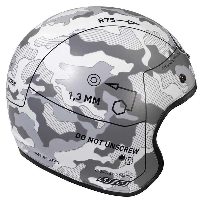 helme-freeway-2-command