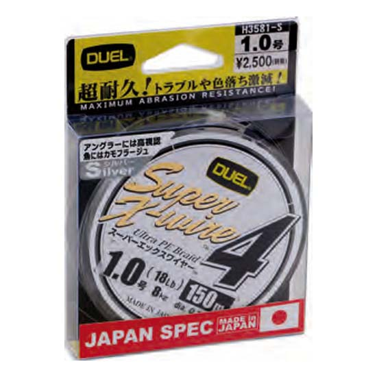 duel-super-x-wire-4-150-m-0-130-mm-silver