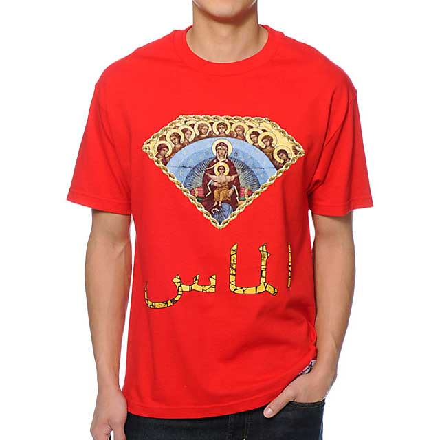 Diamond Arabic Mary S Red