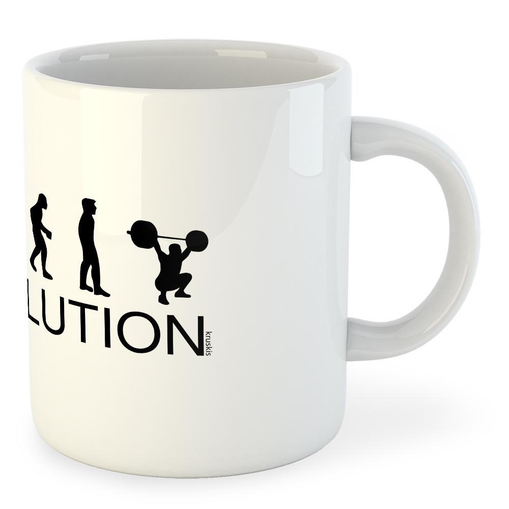 Kruskis Mug Evolution Train 325 ml (11 oz) White