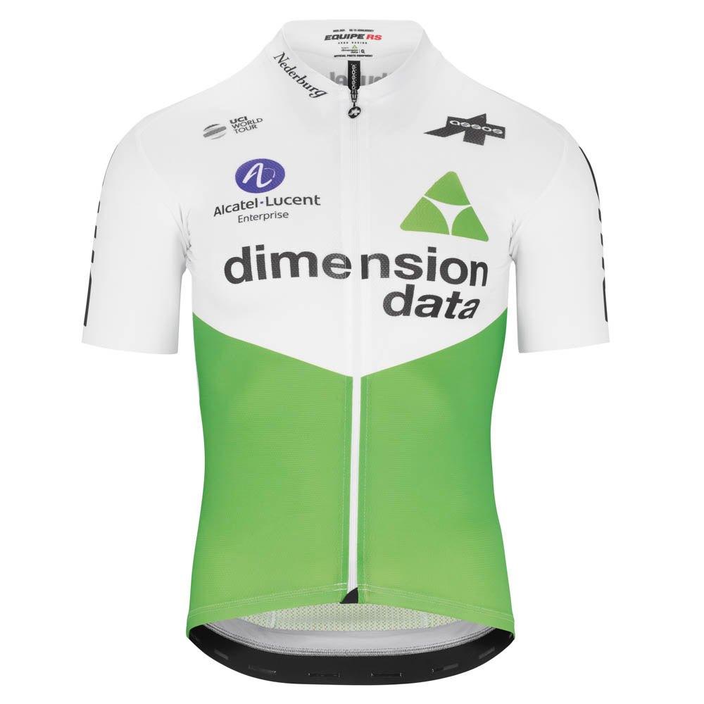 Equipaciones Oficiales Dimension Data Rs