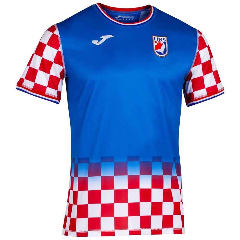 Joma Croatia Home 2019 XS Royal