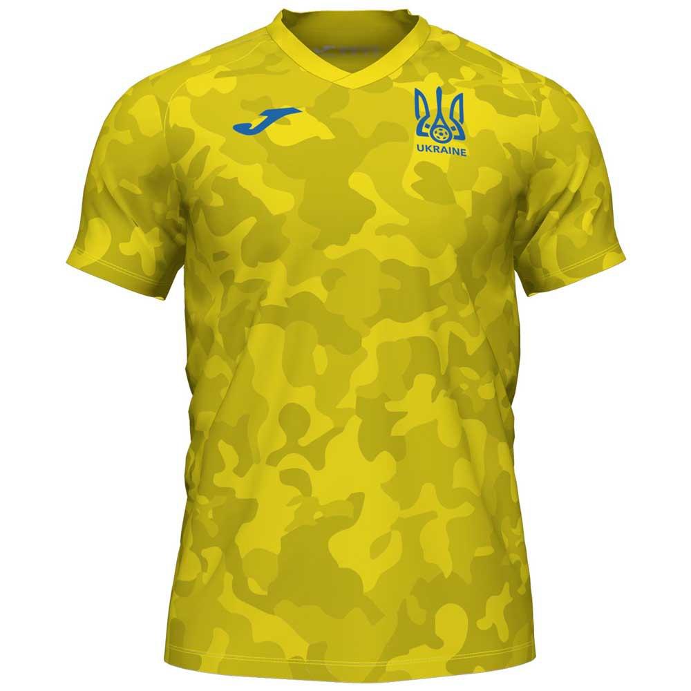 Joma Ukraine Training 2020 XL Yellow