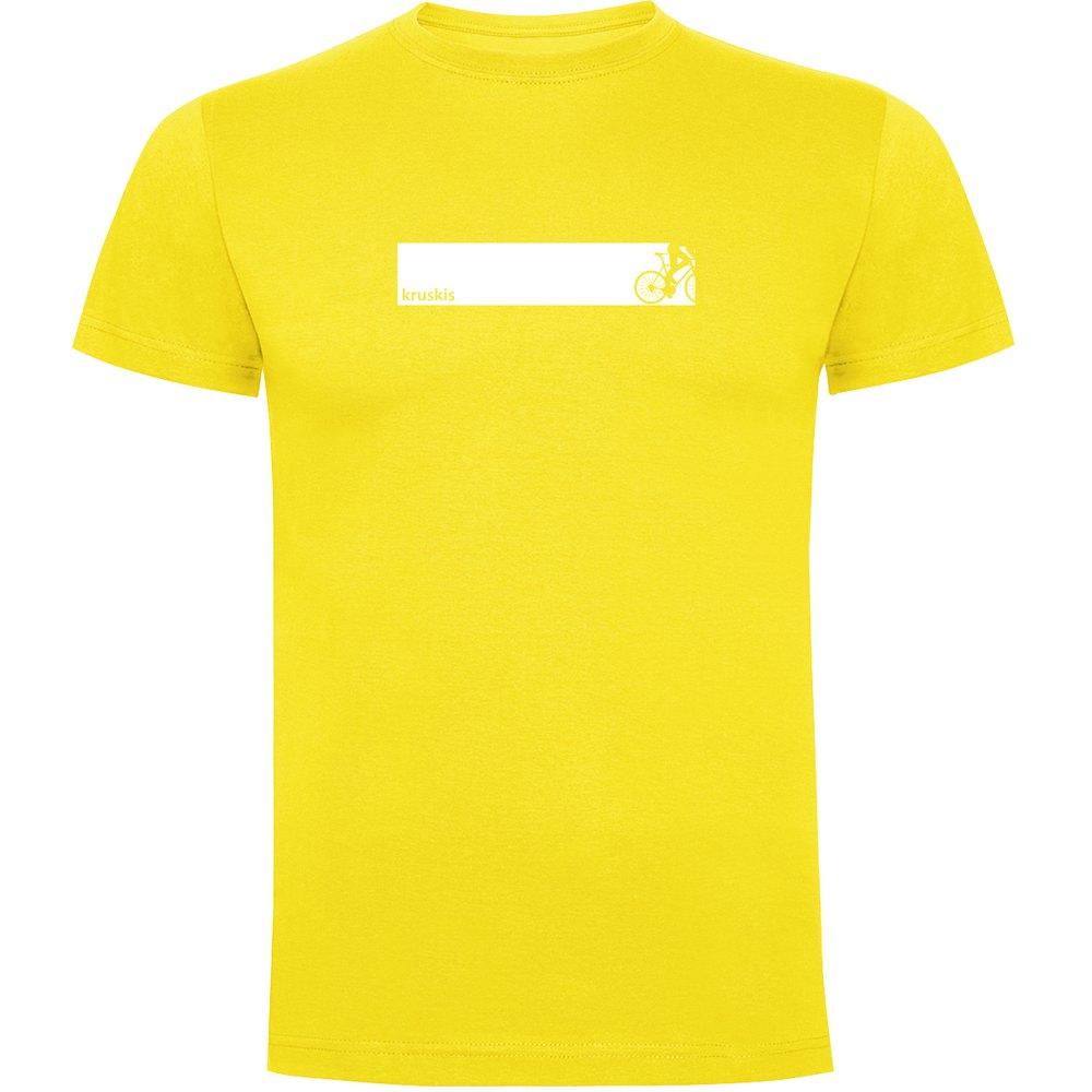 Kruskis Bike Frame XXXL Yellow