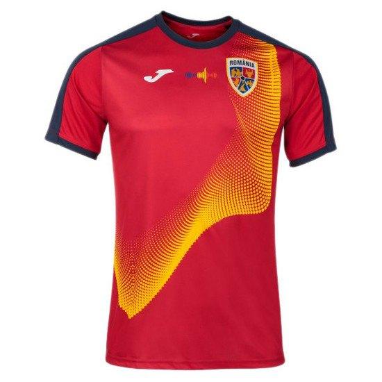 Joma Romania Training 2020 S Red