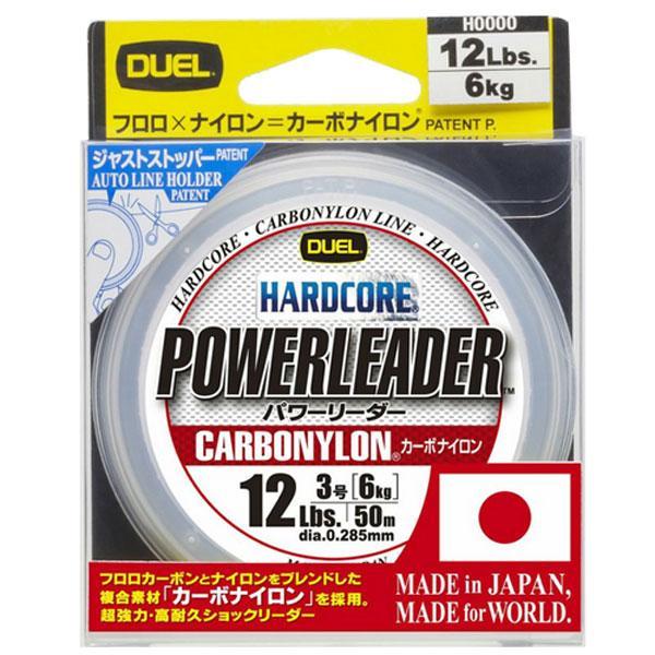 duel-hardcore-powerleader-cn-0-570-mm