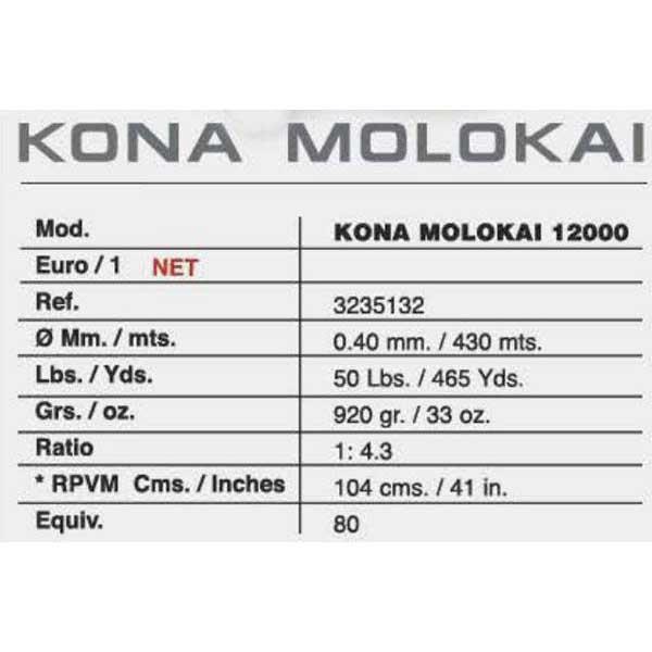 Kona Molokai 12000 By By 12000 Ryobi 0.40 mm / 430 m , Angelrollen Kona , angelsport d78b21