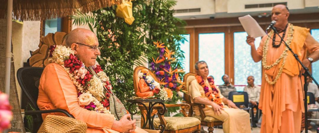 Giriraja-Swami-vysa-puja-2018