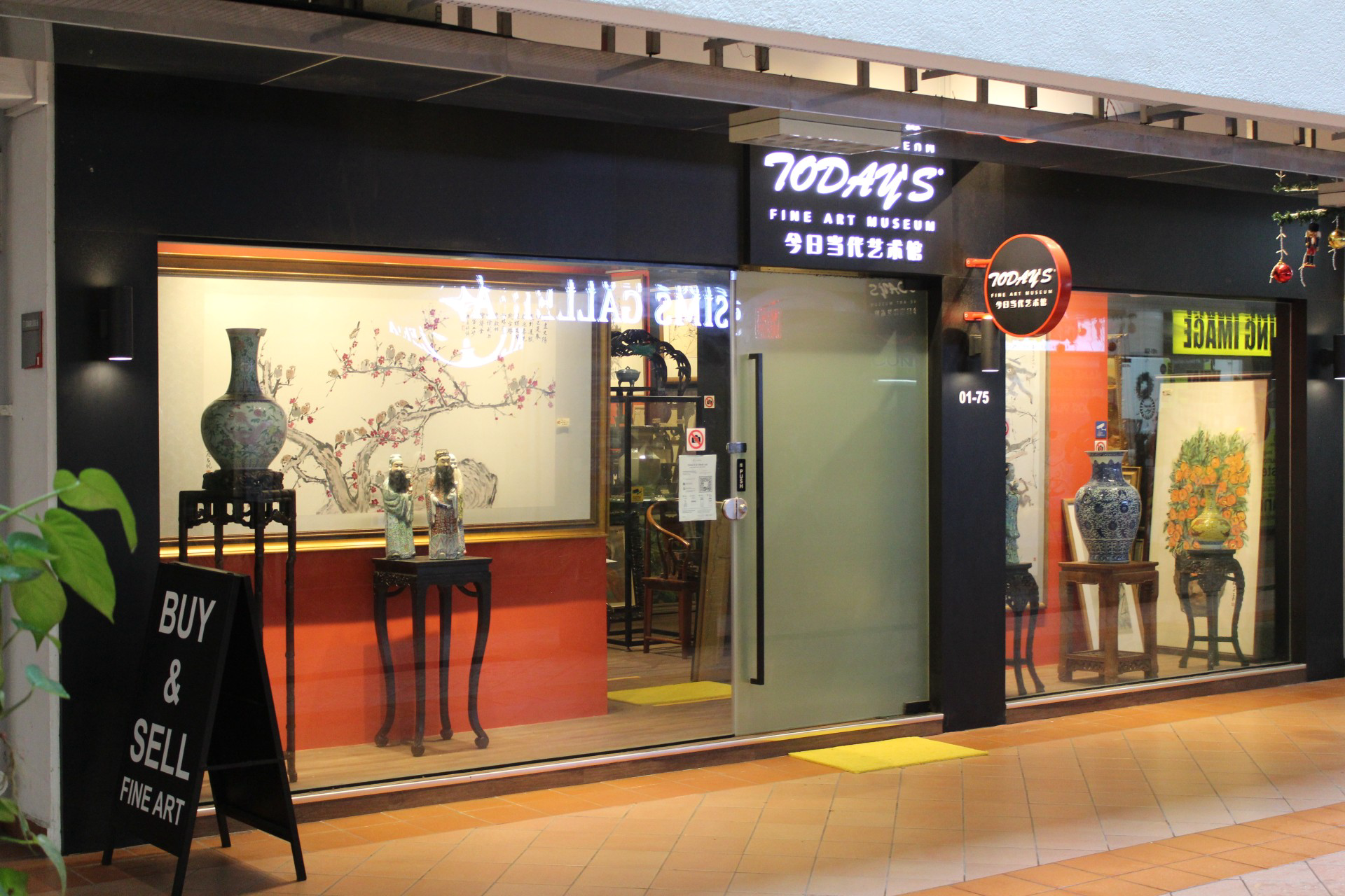 Today Fine Art Museum's storefront