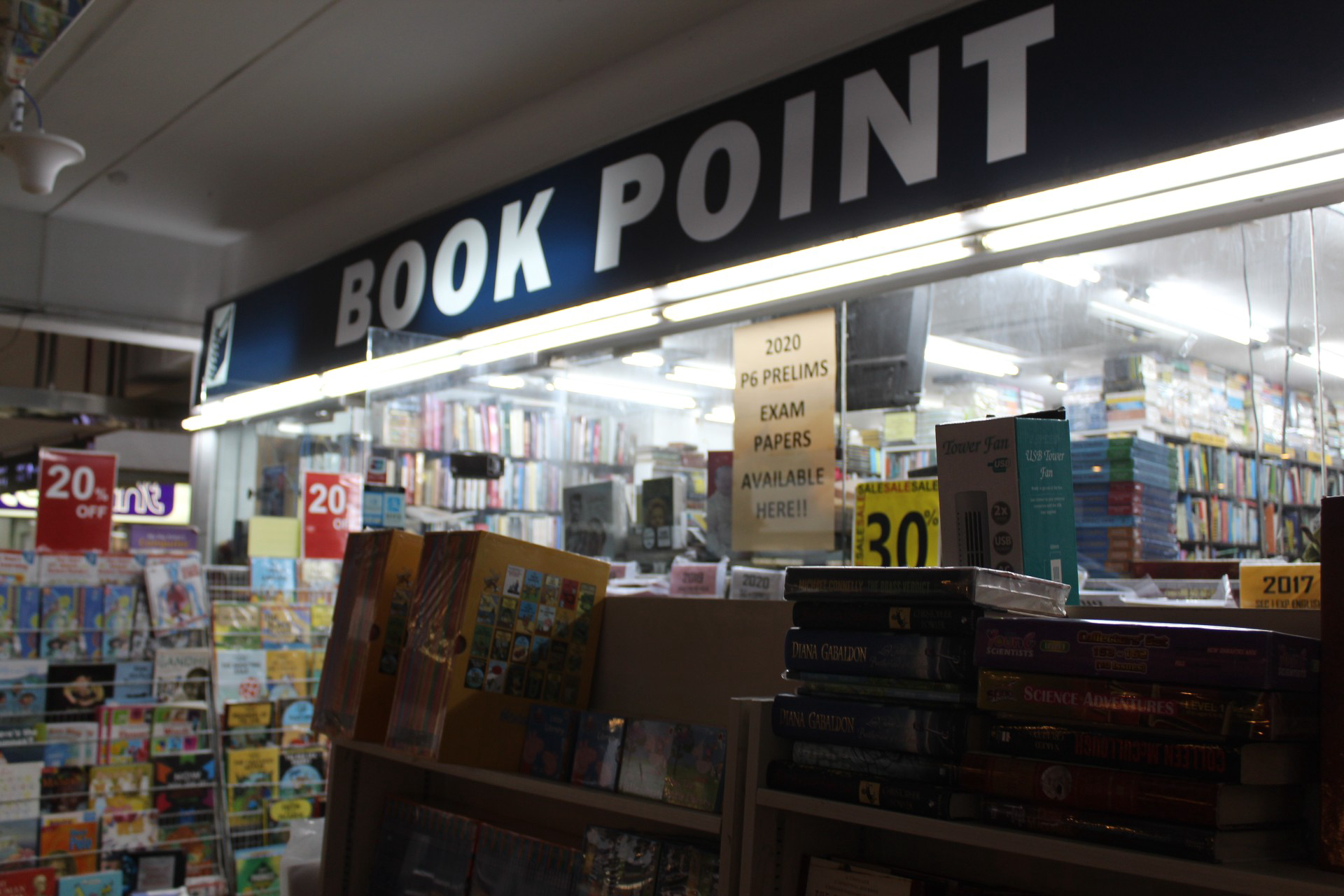 Book Point storefront