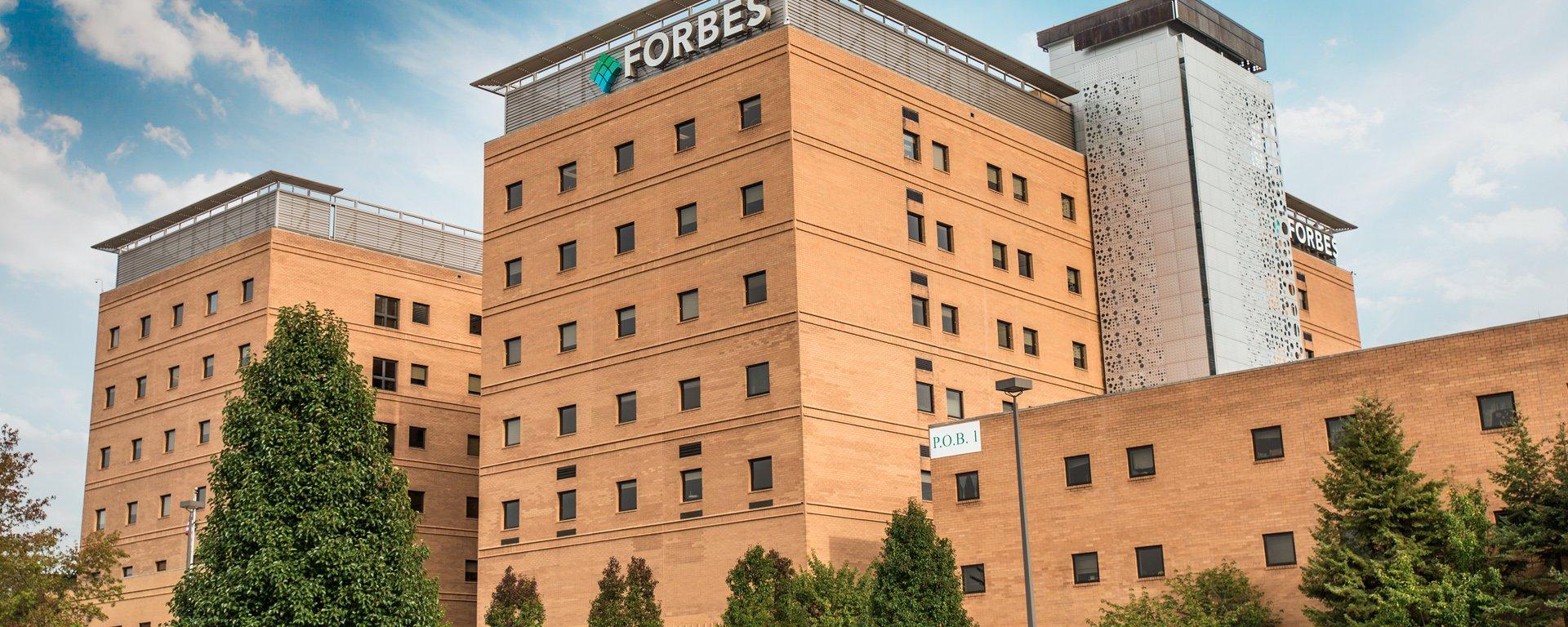 Forbes Hospital Entrance
