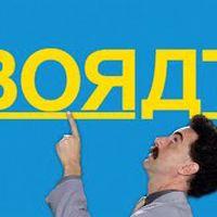 Borat Is Back | Prime Video