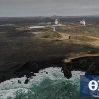Συναγερμός για μεγάλη ηφαιστειακή έκρηξη στην Ισλανδία  Πάνω από 18.000 σεισμοί μέσα σε μία εβδομάδα
