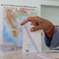 Δημοσκόπηση STAR: Η διαφορά της Νέας Δημοκρατίας από τον ΣΥΡΙΖΑ