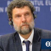 Διαμαρτυρία της Άγκυρας σε πρεσβευτές 10 χωρών μετά την «παρέμβαση» για τον Καβαλά