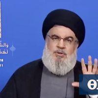 Ο Νασράλα προειδοποιεί τις δυνάμεις του Λιβάνου: Η Χεζμπολάχ έχει 100.000 μαχητές!