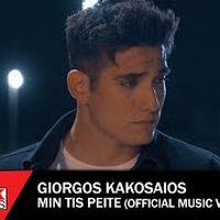Γιώργος Κακοσαίος - Μην Της Πείτε - Official Music Video