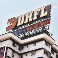 Banks vote in favour of Piramal offer for DHFL, see holes in Oaktree bid