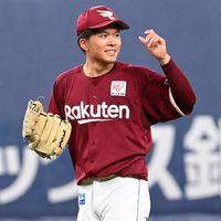 楽天早川98球で新人完封一番乗り、ハーラー単独トップ5勝目  プロ野球