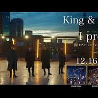 King & Prince「I promise」Music Video-Dance ver.-