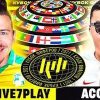 КУБОК ФИФЕРОВ 2021 | CREATIVE7PLAY vs ACOOL - 2 ТУР