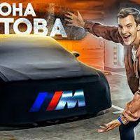 ФИНАЛ ПРОЕКТА. BMW M3 GTR из NFS Most Wanted