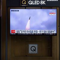 North Korea Tests First SubmarineLaunched Missile in Two Years