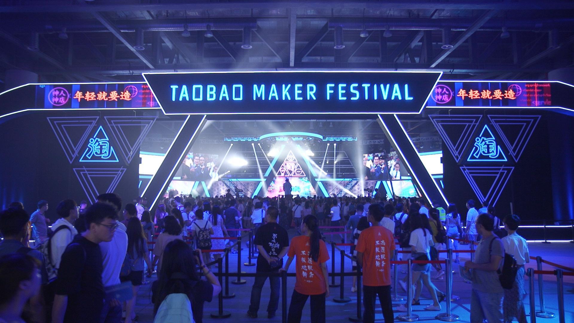 Taobao Maker Festival là sự kiện dành cho các nhà bán hàng lớn nhỏ trên sàn thương mại điện tử Taobao tổ chức ở Thượng Hải với khuôn viên sự kiện rộng đến 30.000 m2.