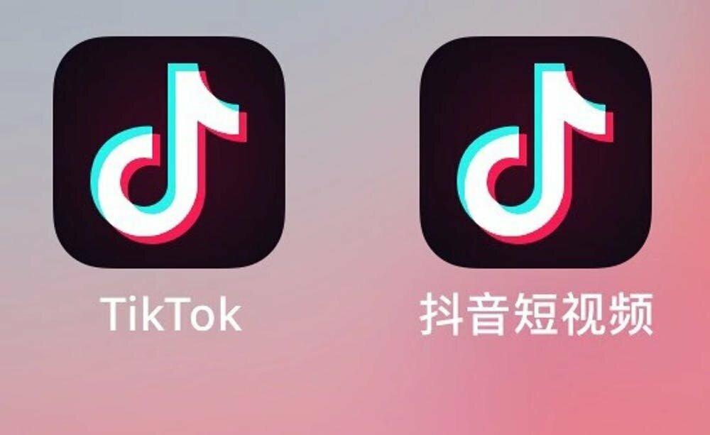 TikTok công bố xu hướng hành vi người dùng mùa Tết 2021: Mở ra cơ hội tối ưu chiến dịch quảng cáo cho nhãn hàng