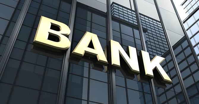 Biến động mạnh trong hiệu suất hoạt động của ngân hàng