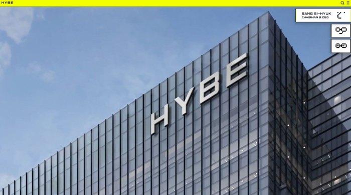 Công ty giải trí Hybe của Hàn Quốc là ngôi nhà chung của nhiều nghệ sĩ đình đám như BTS, TXT, Seventeen,...