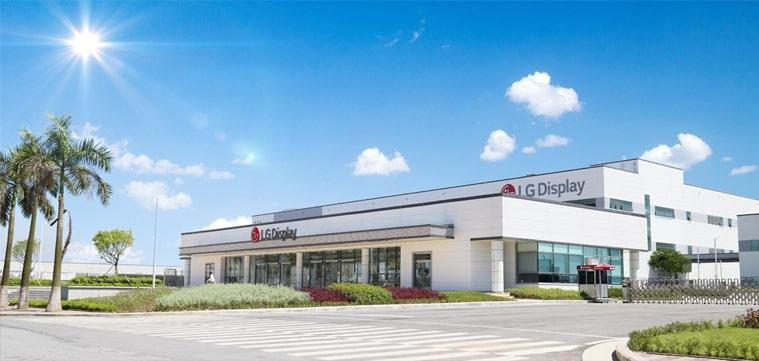 Cơ sở của LG Display tại thành phố Hải Phòng.