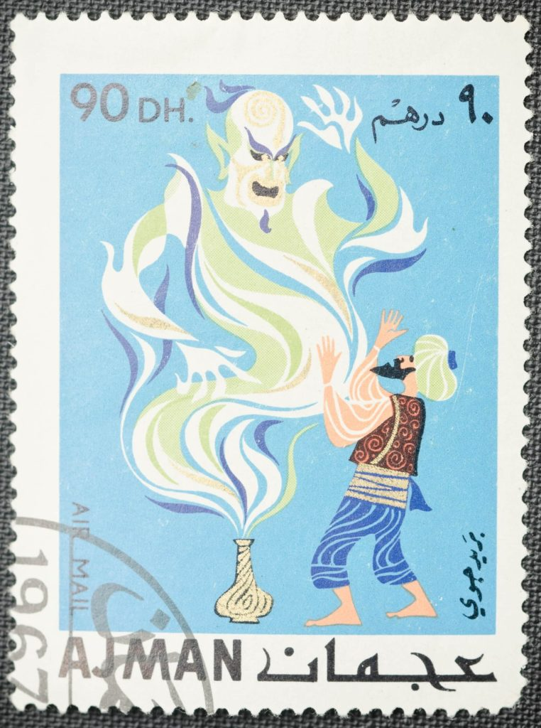 A picture of a stamp from ajman