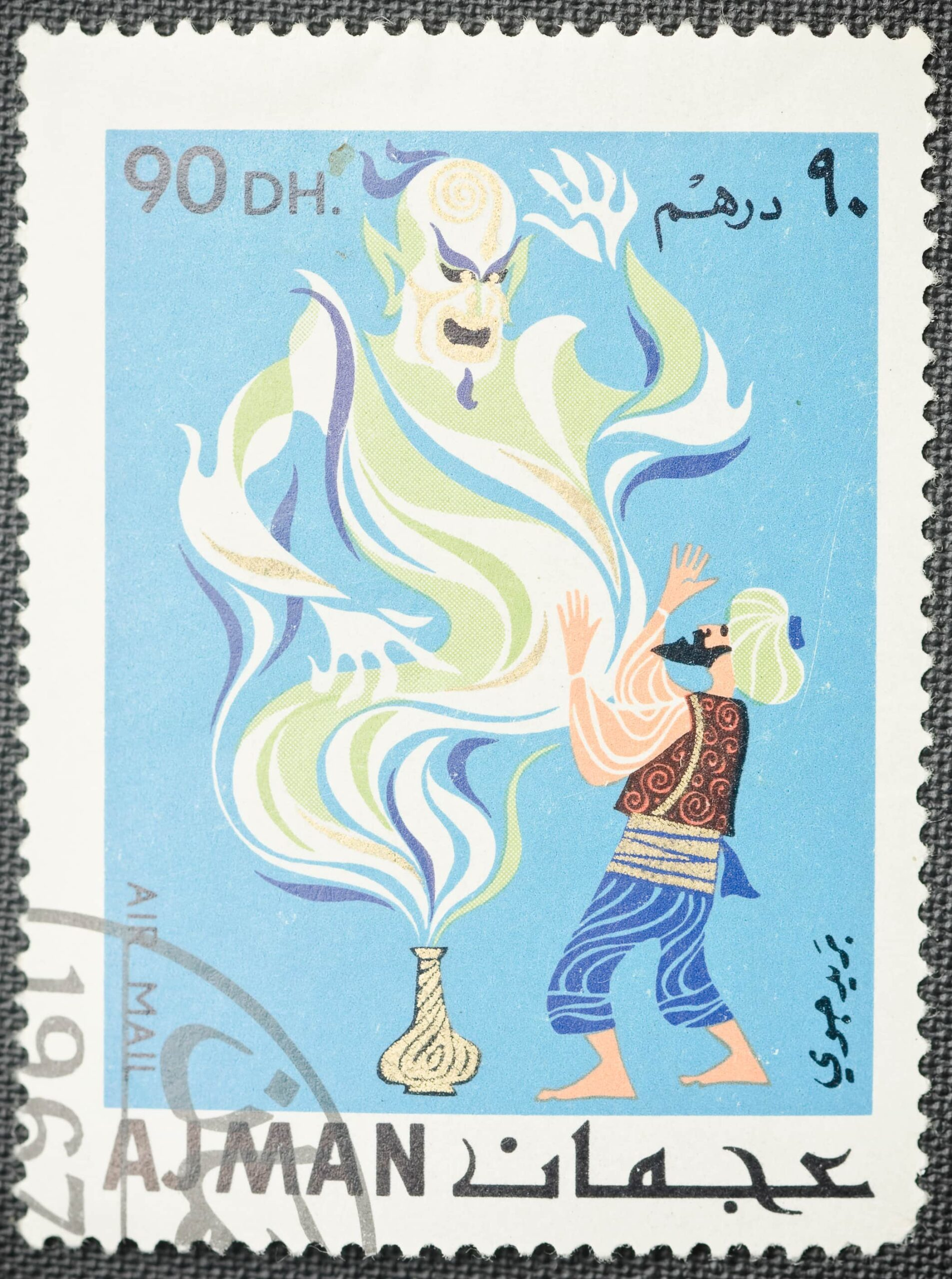 Genie out of the bottle represented in Ajman Postage Stamp