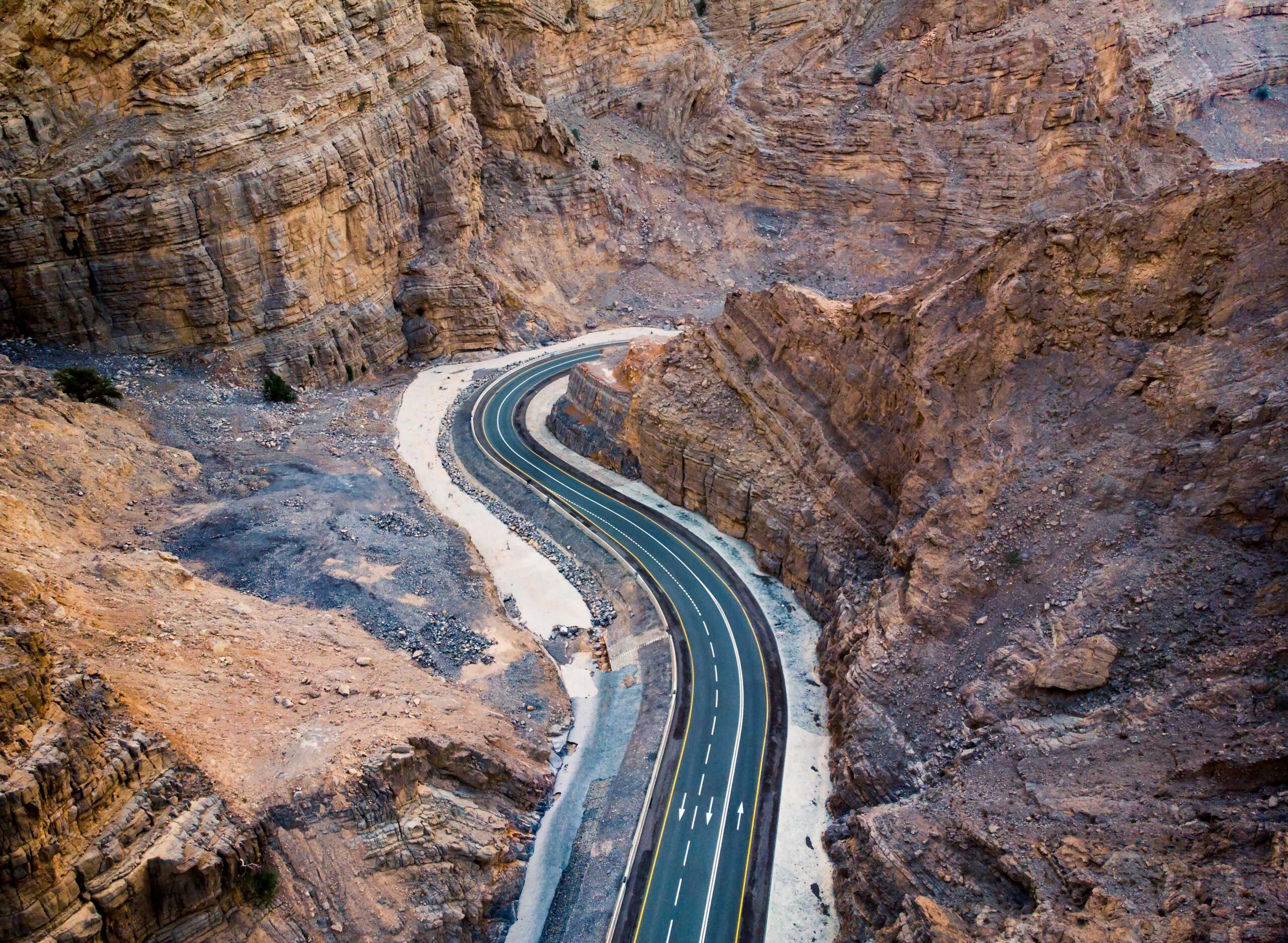 Jebal Al Jais view with road