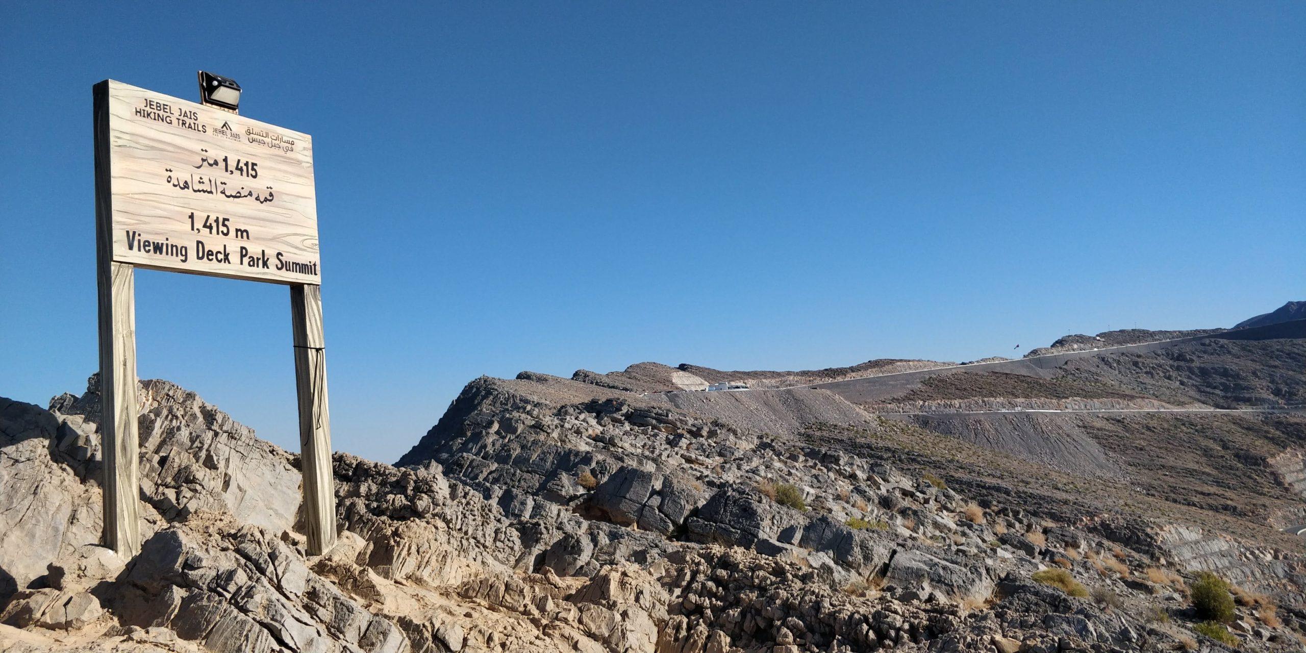 Jebal Jais Hiking Trails board overlooking the Al Hajar Mountains