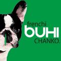 french BUHI CHANKO(フレンチ・ブヒ・チャンコ)