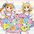 Akicafe Project