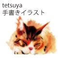 tetsuyaの手書きイラスト