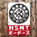 HSMT モータース
