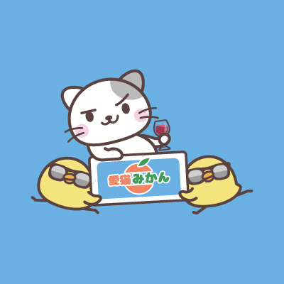 FUNNY☆CATS(=・ω・=){ ねこ&ネコ&猫 )