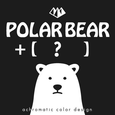 Polar Bear + α / 白くま + 何か