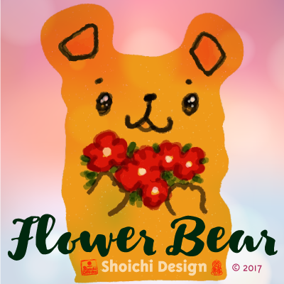 Flower Bear © 2017 Shoichi Design