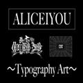 ALICEIYOU〜TAIPOGRAPHY〜