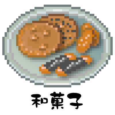 FOOD(和菓子)