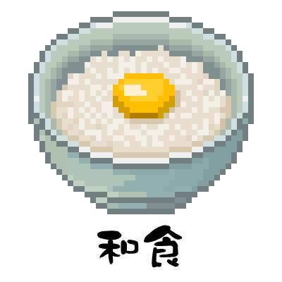 FOOD(和食)
