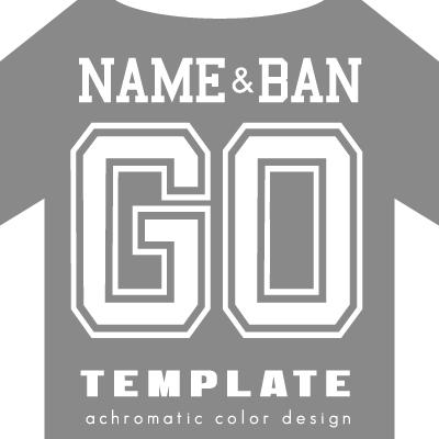 NAME & BAN GO / ユニホーム風